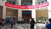 北疆  North Xinjiang - 20180701:07100102新疆博物館.JPG