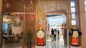 北疆  North Xinjiang - 20180701:07100103新疆博物館.JPG