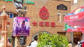 北疆  North Xinjiang - 20180701:07090203烏魯木齊國際大巴紮.jpg