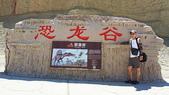北疆  North Xinjiang - 20180701:07060164烏爾禾魔鬼城.JPG