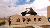 北疆  North Xinjiang - 20180701:07030305白砂山-蚊子季.jpg