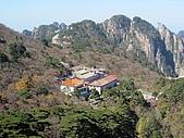 2009-10-25 黃山徽州八日~Day 5:北海景區