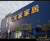 2009-2-1 油庫口麵線:IMGP6484.JPG