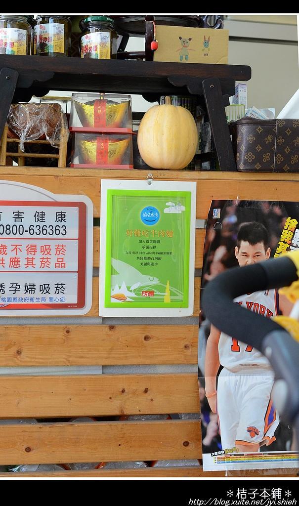 2012-6-9 好難吃牛肉麵:DSC_6475.jpg