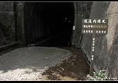 2008-2-15 功維敘隧道:DSC_7494.jpg