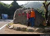 2009-1/10~1/11 南投賞梅之旅:DSC_4323.jpg