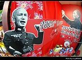 2009-1/10~1/11 南投賞梅之旅:DSC_4473.jpg