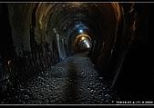 2008-2-15 功維敘隧道:DSC_7531.jpg