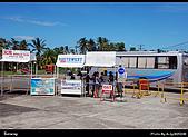 2008-10/29~11/1 菲律賓長灘島-DAY 1:DSC_0362.jpg