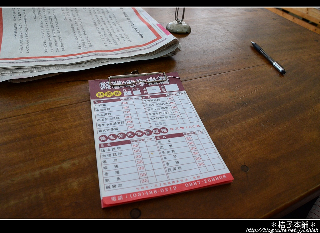 2012-6-9 好難吃牛肉麵:DSC_6469.jpg