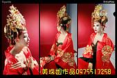 古裝造型  國標舞造型  走秀 妝 髮 量身訂做 共創完美作品:img1446135370518_mh1446135495194.jpg