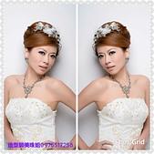 髮妝饗宴 :PhotoGrid_1453918039479.jpg