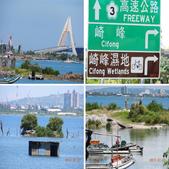 東港大鵬灣國家風景區:相簿封面