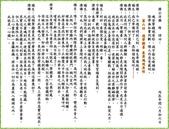 地獄 遊記:018地獄遊記 遊孽鏡臺 看罪魂現原形.jpg