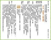 地獄 遊記:012地獄遊記 遊陰陽界 參觀交簿廳.jpg