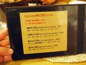 Cozy Lane溫暖小站烘焙坊:KT171336.JPG