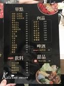 【東區】大初 SHABU SHABU。多肉火鍋,大推Prime翼板牛(詳細菜單):相片 2016-10-21 下午6 56 42.jpg