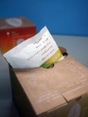吉林茶園:KT210889.JPG