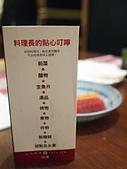 欣葉日式料理(2012.10.08):KT086296.JPG
