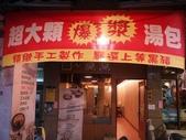 八廚小籠湯包:KT050658 (2).JPG