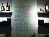 海賊日式料理(2011.02.28):KT270024.JPG