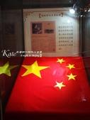 2015 北京:P9010075.JPG