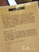 1樂涮涮屋 2014.4.5:20140405 1樂MENU (3).JPG