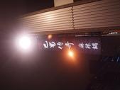 巴蜀傳奇麻辣鍋。小強鍋。:KT210914.JPG