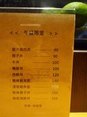 海賊日式料理(2011.02.28):KT270025.JPG