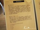 1樂涮涮屋 2014.4.5:20140405 1樂MENU (4).JPG