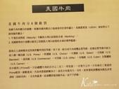 1樂涮涮屋 2014.4.5:20140405 1樂MENU (5).JPG