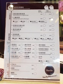 【東區】Burger Ray。:P7120364.JPG
