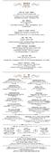 20200605 中山 華國牛排館 台北老字號牛排館,歐式料理與在地的溫度(詳細菜單):20200605 中山 華國牛排館 台北老字號牛排館,歐式料理與在地的溫度(詳細菜單)