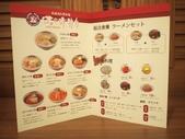 美食菜單:KT123956.JPG