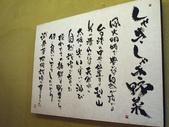 九州杏子豬排@SOGO復興館:KT190866.JPG