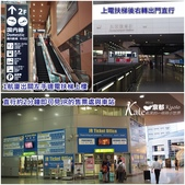 2014 京都大阪10日:JR買票路線.jpg
