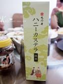 【中山】香港九記海鮮餐廳:P7060303.JPG