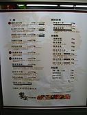美食作品:饗宴石頭火鍋menu