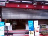 Ms. Jennifer's Cafe:KT250146.JPG