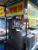 鮮貝炸雞排(2012.02.08):DSC_1888.JPG