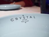 晶湯匙泰式主題餐廳(2012.02.12):KT121345.JPG