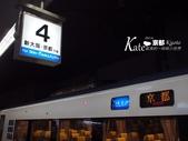 2014 京都大阪10日:PA070121.JPG