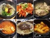 【天母】朝鮮銅盤烤肉。不加味精不加鹽的韓式料理小館:title.jpg