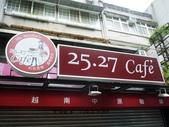 Ms. Jennifer's Cafe:KT250147.JPG