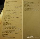 【信義區】大嗑餐館。1,200元隱藏版料理篇(詳細菜單):大嗑餐館MENU2.jpg