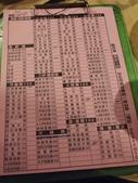 臨洋港熱炒趴:KT111819.JPG