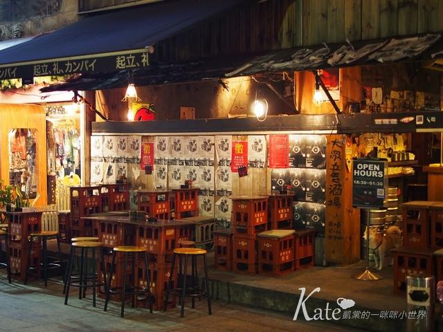20150111 大眾立吞酒場 (1).jpg - 20150111【東區】大眾立吞酒場。酒煮蛤蜊必點,柚子啤酒清新好喝