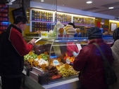 台灣第一家鹽酥雞(2012.02.18):KT181573.JPG
