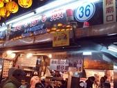 基隆夜市吃七攤全紀錄(2012.02.26):KT261267.JPG