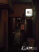 【關西 京都】かね正鰻魚飯。傳四代百年老店,名不虛傳的きんし丼:20141010 鰻魚正 (2).JPG